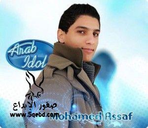 �� ������ ���� �����,�� ��� ���� ��� �����,�� ������ �� Arab Idol ������� ������ ������� ��� ����� 2013_1371944450_196.
