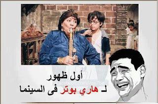 قفشات فيس بوك مضحكة , قفشات فيس بوك اساحبى مضحكة , صور الكومنتات , صور كومنتات للفيس 2013_1372277099_140.