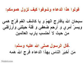 ����� ��� ��� ����� , ����� ��� ��� ������ ����� , ��� ��������� , ��� ������� ����� 2013_1372277099_344.