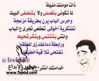 ����� ��� ��� ����� , ����� ��� ��� ������ ����� , ��� ��������� , ��� ������� ����� 2013_1372277099_802.