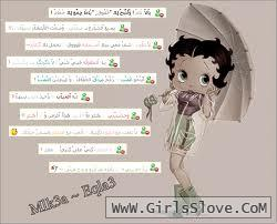 ������� ����� �������� - ������� ����� ����� ����� 2013_1372463409_845.