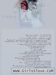 ������� ����� �������� - ���� ������� �� ������� ����� 2013_1372463583_684.