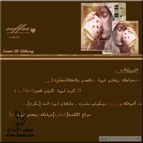 ������� ���� ������ �������� - ���� ������� ����� �������� 2013_1372479313_138.