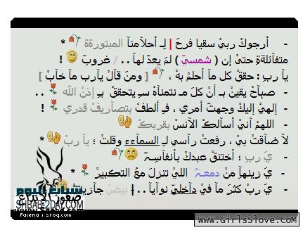 ������� ����� �������� �����- ������� ��� ���� �������� 2013_1372480512_891.