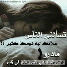�������� ��� ����- ���� �������� �� ����� ���� �� 2013_1372552943_256.