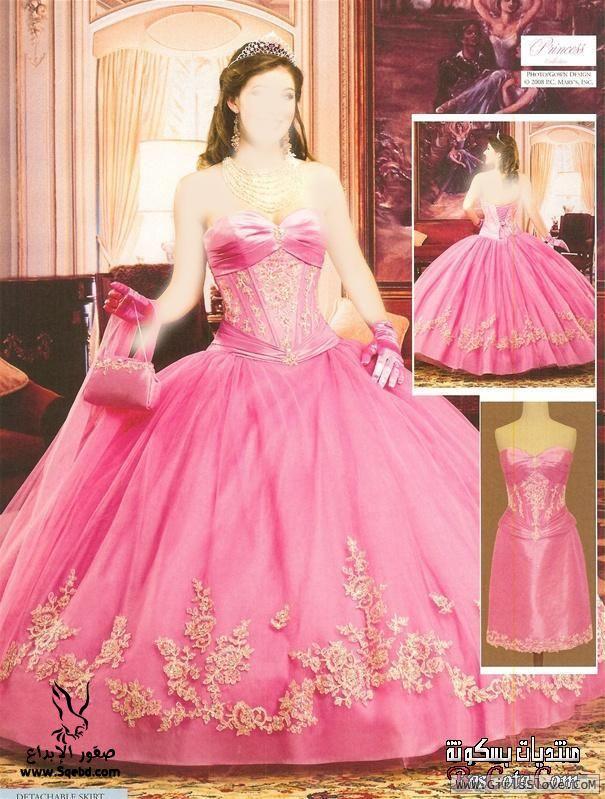������ ����� - ������ ����� ����- ������ Dresses EngagementDresses EngagementDresses Engagement 2013_1372559712_738.
