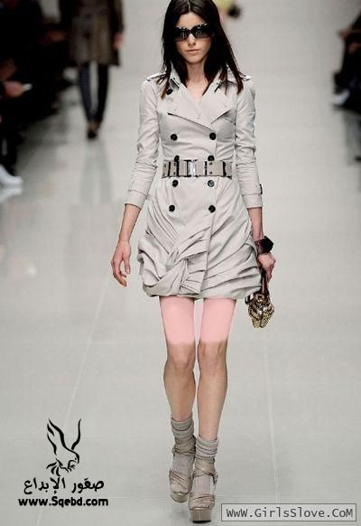 ������� ����� ���  - ���� ������� ����� - ���� ����� ����� - ����� ���� - ����� fashion 2013_1372562883_316.