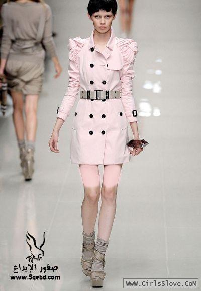 ������� ����� ���  - ���� ������� ����� - ���� ����� ����� - ����� ���� - ����� fashion 2013_1372562887_665.