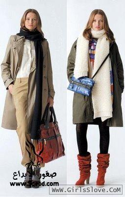 ������� ����� ���  - ���� ������� ����� - ���� ����� ����� - ����� ���� - ����� fashion 2013_1372562888_167.
