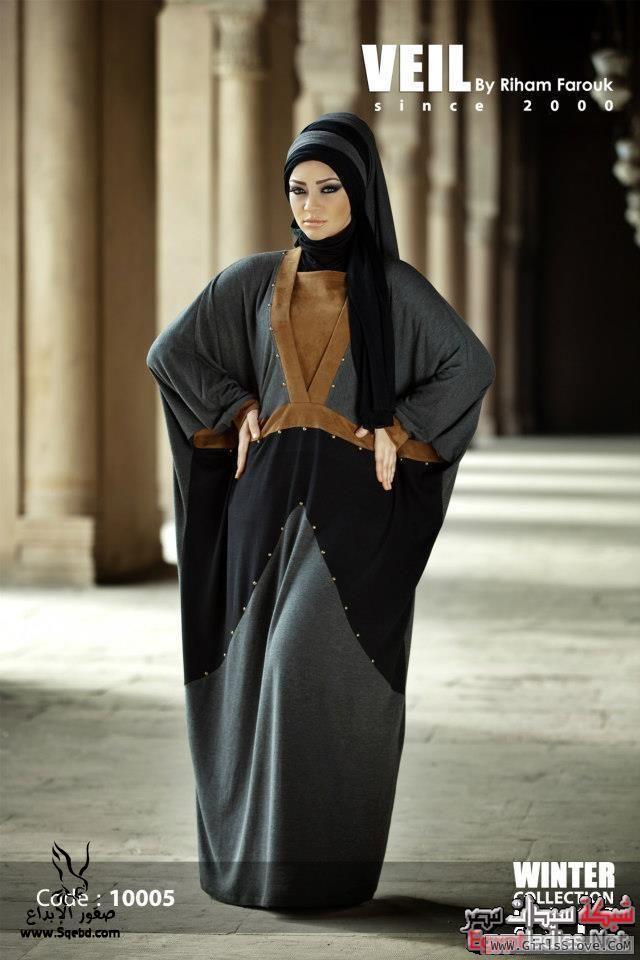 ����� ������ - ����� 2016 - Fashion veiled , ������, �����, ����, ������, ������ ����� 2016, ���� 2013_1372567295_489.