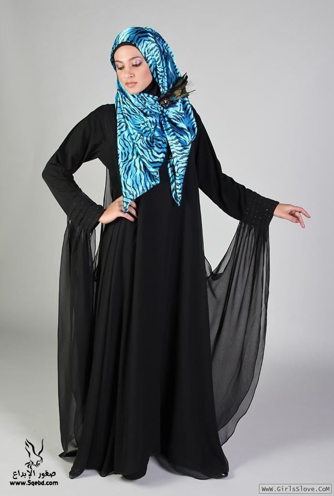 67d408724e3ee ازياء محجبات - ازياء 2015 - Fashion veiled