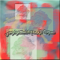 ��� ���� ��� ������ �� ���� �������� ���������� 2013_1372603486_962.