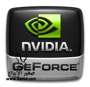 ����� ��� ������ ������ NVIDIA GeForce Drivers 320.49 WHQL �� ���� ����� 2013_1372707560_432.