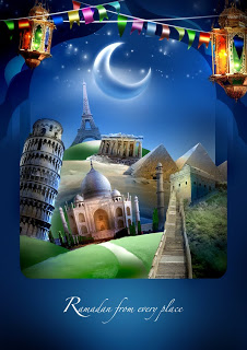 ������ ����� ���� 2016 , ������ ������� 1437 , ����� ���� �� ������ ������ ramadan kareem cards 2013_1372809283_674.
