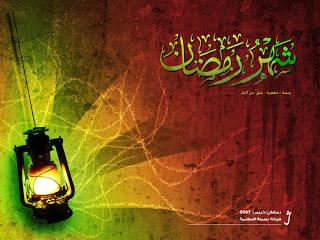 ������ ����� ���� 2016 , ������ ������� 1437 , ����� ���� �� ������ ������ ramadan kareem cards 2013_1372809283_881.