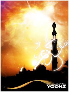 ������ ����� ���� 2016 , ������ ������� 1437 , ����� ���� �� ������ ������ ramadan kareem cards 2013_1372809284_152.