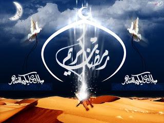 ������ ����� ���� 2016 , ������ ������� 1437 , ����� ���� �� ������ ������ ramadan kareem cards 2013_1372809284_676.