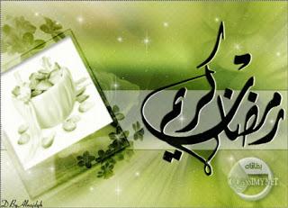 ������ ����� ���� 2016 , ������ ������� 1437 , ����� ���� �� ������ ������ ramadan kareem cards 2013_1372809284_804.