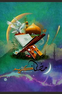������ ����� ���� 2016 , ������ ������� 1437 , ����� ���� �� ������ ������ ramadan kareem cards 2013_1372809284_856.