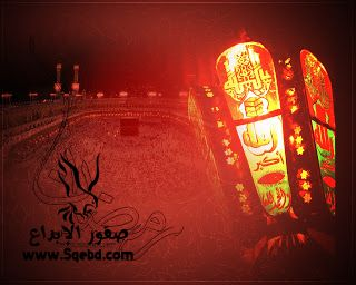 ������ ����� ���� 2016 , ������ ������� 1437 , ����� ���� �� ������ ������ ramadan kareem cards 2013_1372809285_200.