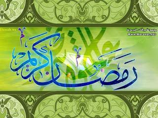 ������ ����� ���� 2016 , ������ ������� 1437 , ����� ���� �� ������ ������ ramadan kareem cards 2013_1372809285_397.