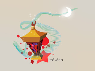 ������ ����� ���� 2016 , ������ ������� 1437 , ����� ���� �� ������ ������ ramadan kareem cards 2013_1372809285_501.