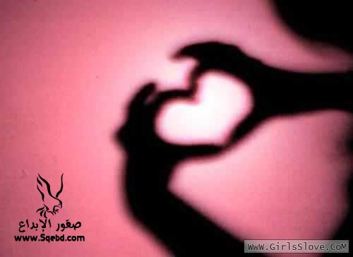 صور حب وغرام جديدة- صور للعشاق - صور مشاعر - صور عاطفه 2013_1372814108_198.