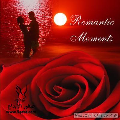 صور حب وغرام جديدة- صور للعشاق - صور مشاعر - صور عاطفه 2013_1372814109_964.