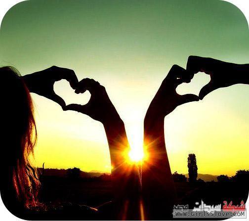 ��� ����   - ���� ���� - I love you 2013_1372815964_739.