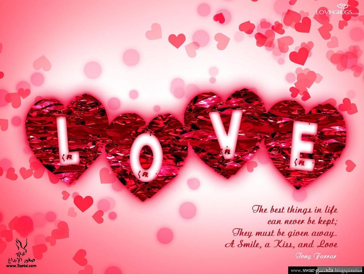��� ����   - ���� ���� - I love you 2013_1372815964_920.