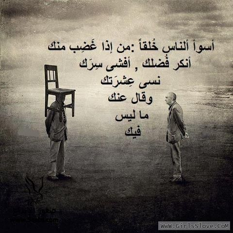 ��� ����   - ���� ���� - I love you 2013_1372815971_367.