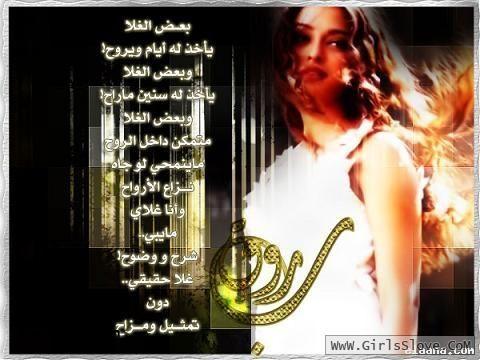 ��� ����   - ���� ���� - I love you 2013_1372815973_669.