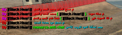 ����� ����� ����� ( anti-chat ) 2013_1372929959_234.