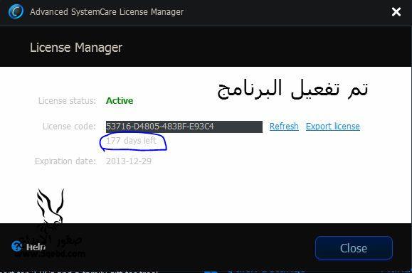 ������ asc-ultimate6������ ������ �������� ������� ������ ���� 2013_1372994871_843.