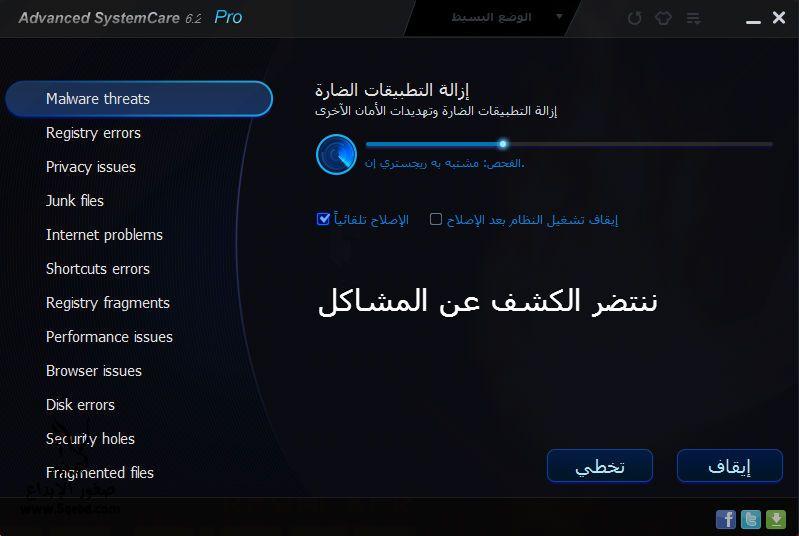 ������ asc-ultimate6������ ������ �������� ������� ������ ���� 2013_1372994875_866.