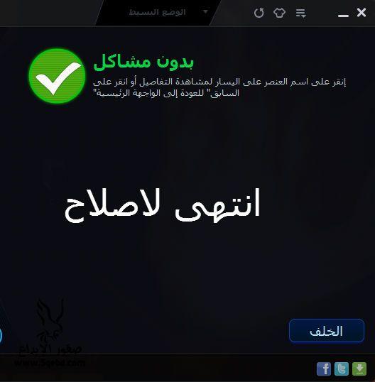 ������ asc-ultimate6������ ������ �������� ������� ������ ���� 2013_1372994876_172.