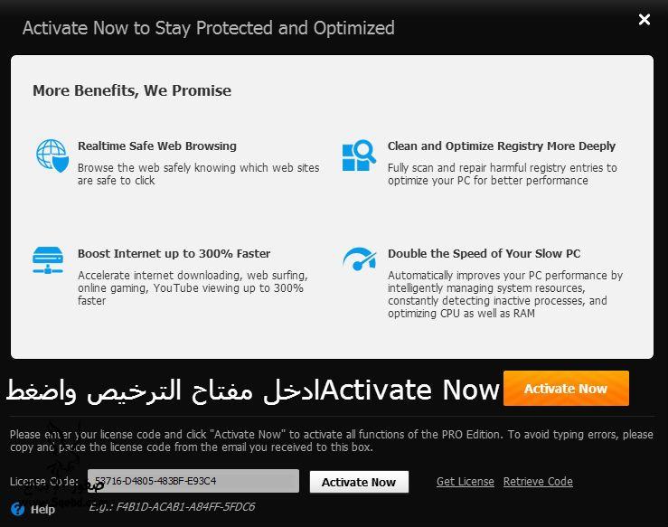 ������ asc-ultimate6������ ������ �������� ������� ������ ���� 2013_1372994881_977.