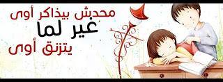 غلاف للفيس بوك روش - كفرات فيس بوك روشة روعة 2013_1373035898_628.