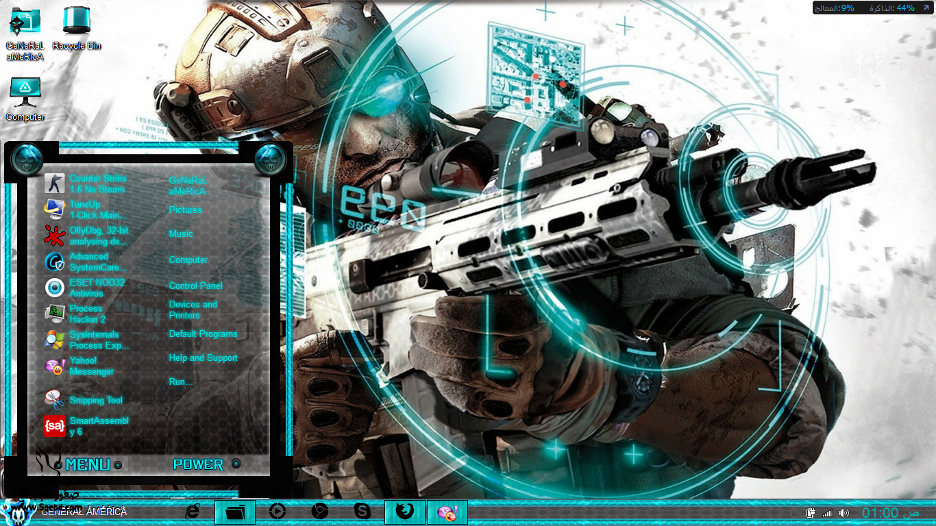 ��� ���� ����� ������7 , ��� �����7 ��� ���� ����� Ghost Recon Windows Theme Free Download 2014 2013_1373094921_728.
