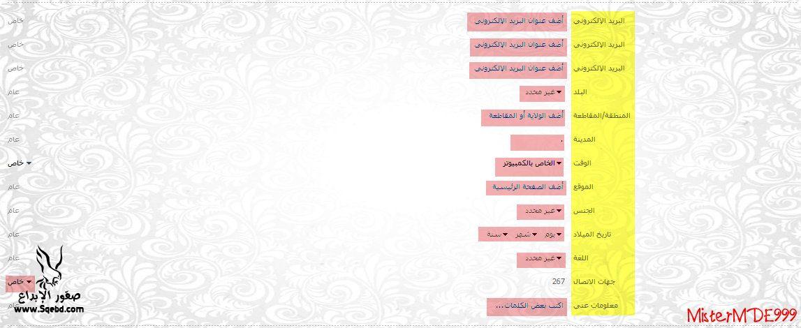 [ ������ ����� ����� Skype �� ����] 2013_1373297755_814.