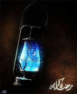 ������ ����� ������ , ���� ������ ����� ����� , Ramadan lanterns 2016 2013_1373460567_131.