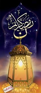 ������ ����� ������ , ���� ������ ����� ����� , Ramadan lanterns 2016 2013_1373460568_373.
