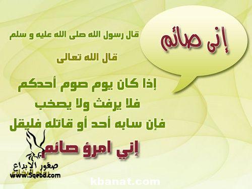 ���� ��� ��� �� ����� - ���� ��� ������ ������ 2013_1373479251_106.