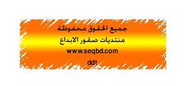 ��� ��� ���� ���� ��������� 2013_1373496994_266.
