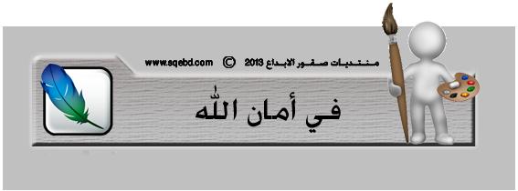 ����� ������|���� ��������� ���������|���� ���� ��� (1) (���� �����) 2013_1373503355_901.