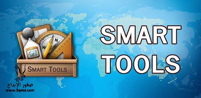 ������ ������� Smart Tools v1.5.9a ����� ����� �������� �������� ������� �� �������� 2013_1373804186_174.