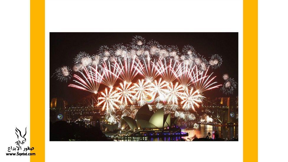 ��� ���� ��� ����� 2016 - ��� 2016 - happy new year 2017 2013_1373809956_506.