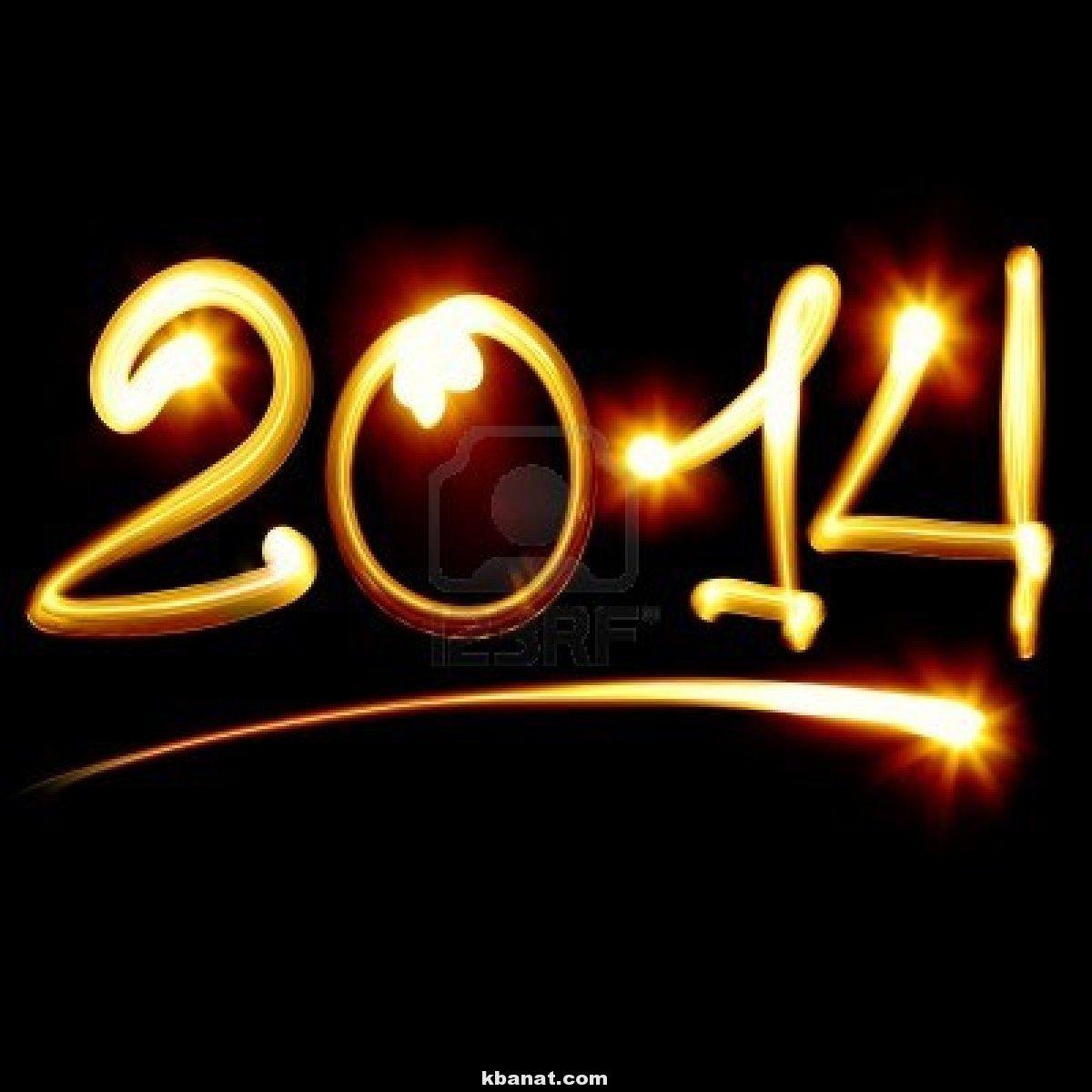 ��� ���� ��� ����� 2016 - ��� 2016 - happy new year 2017 2013_1373809956_515.