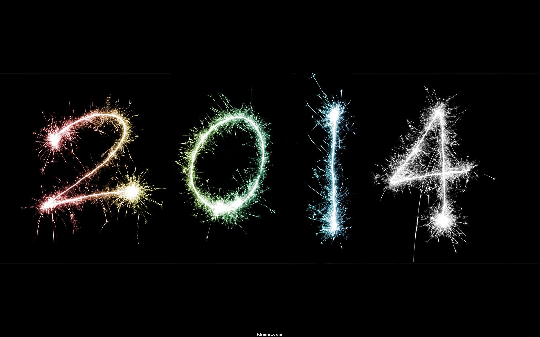 ��� ���� ��� ����� 2016 - ��� 2016 - happy new year 2017 2013_1373809956_591.