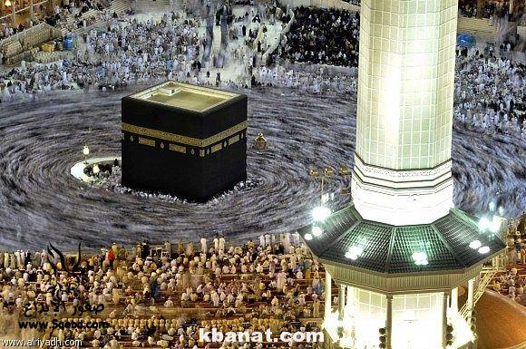 صور مكة من السماء - صور الحجاج من الاقمار الاصتناعية - صور مكة المكرمة والحجاج المسلمين 2013_1373813846_182.